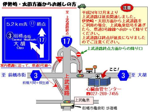 伊勢崎・太田2