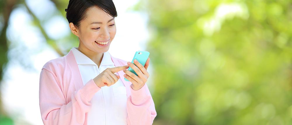 携帯電話使用について